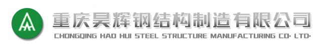 重庆夔汇生态农业发展有限公司